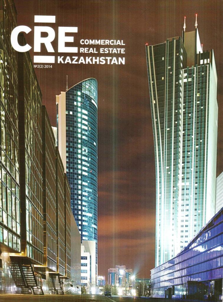 Real estate transactions in Kazakhstan